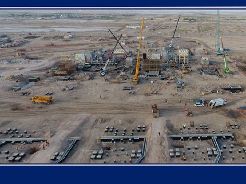 Dhi Qar Combined-Cycle Power Project