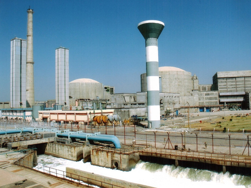 Tarapur Atomic Power Station, Maharashtra