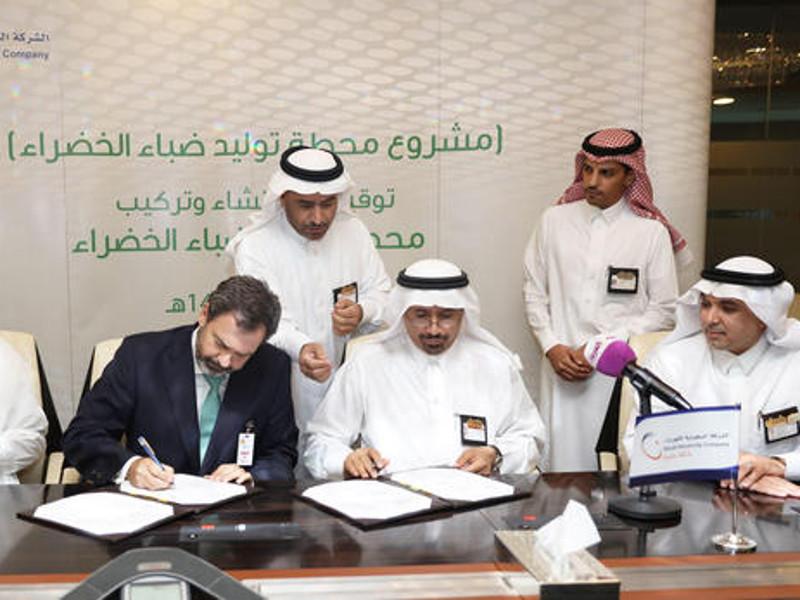 Image 2- Green Duba ISCCP - Saudi Arabia