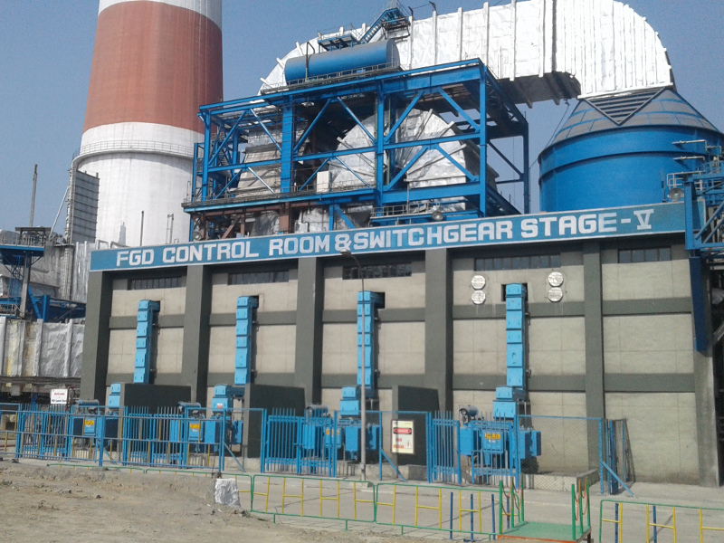 Image 2- Vindhyachal Super Thermal Power Station