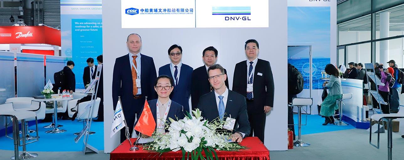 DNV GL and Huangpu-Wenchong sign JDP on 5,000 TEU LNG dual-fuel containership