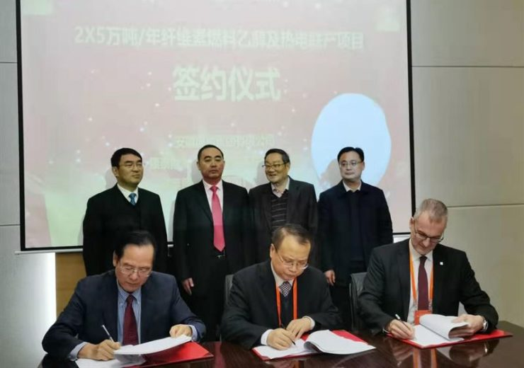 Clariant, Anhui Guozhen and Chemtex announce license agreement on sunliquid cellulosic ethanol technology in china