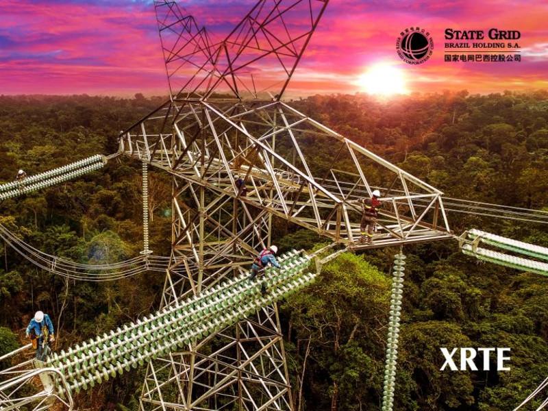 Image 2_Belo Monte - Rio de Janeiro UHVDC Transmission Project, Brazil