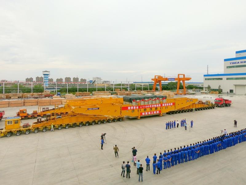 Image 3_Changji-Guquan UHVDC Transmission Project