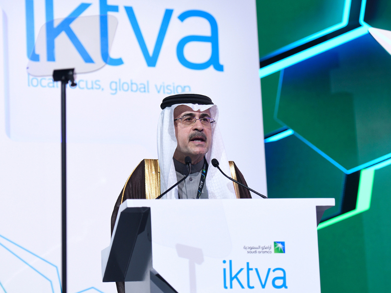 Image 3_Jafurah Gas Field, Saudi Arabia