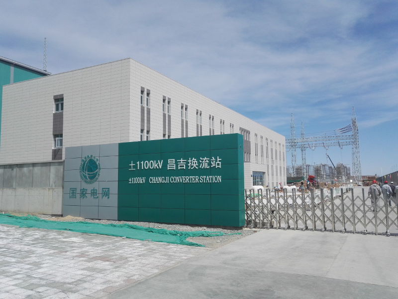 Image 4_ Changji-Guquan UHVDC Transmission Project