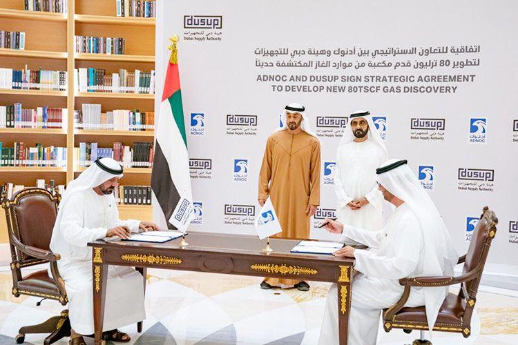 Jebel Ali Sheikh Mohammed bin Rashid Al Maktoum