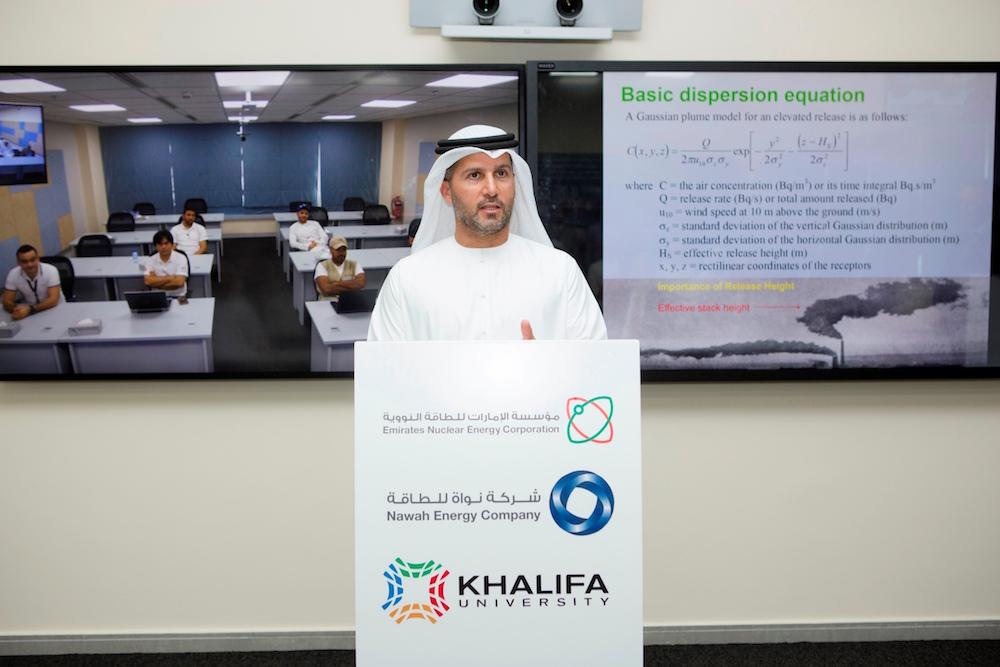Emirati nuclear workforce