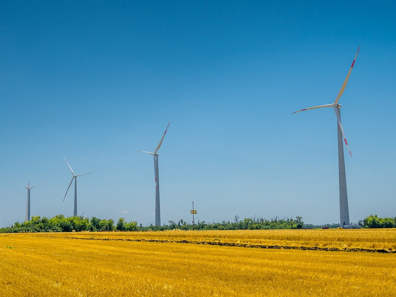 Adygea Wind Farm