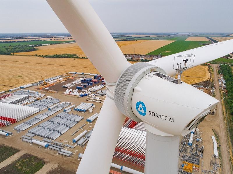 Adygea Wind Farm, Russia