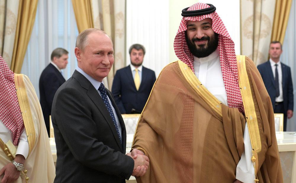 donald trump oil markets