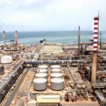 Paraguana Refinery Complex