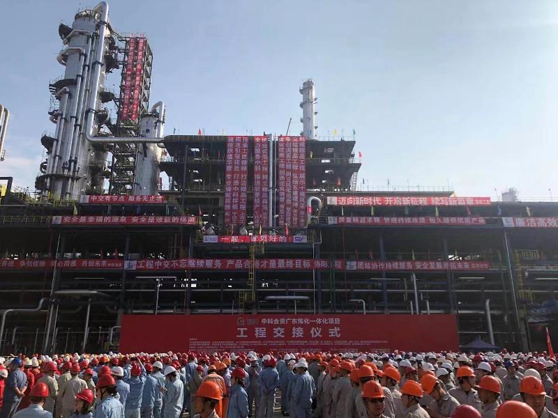 Image 1-Zhongke Refinery and Petrochemical Project