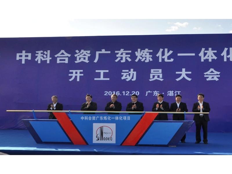 Image 2-Zhongke Refinery and Petrochemical Project