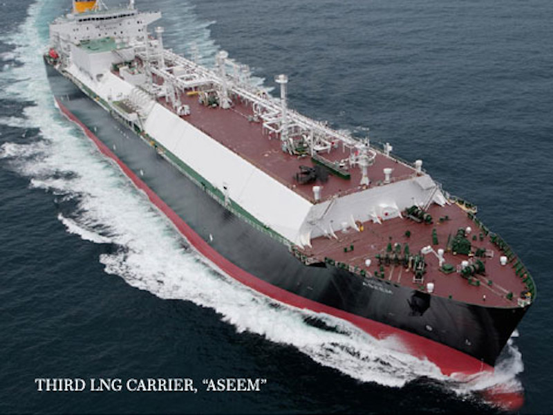 Image 3- Dahej LNG Import Terminal