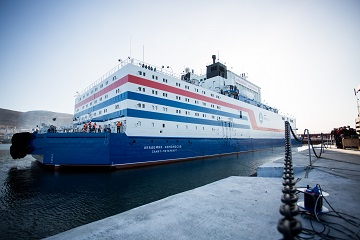 Russia's floating nuclear power plant enters full commercial operation