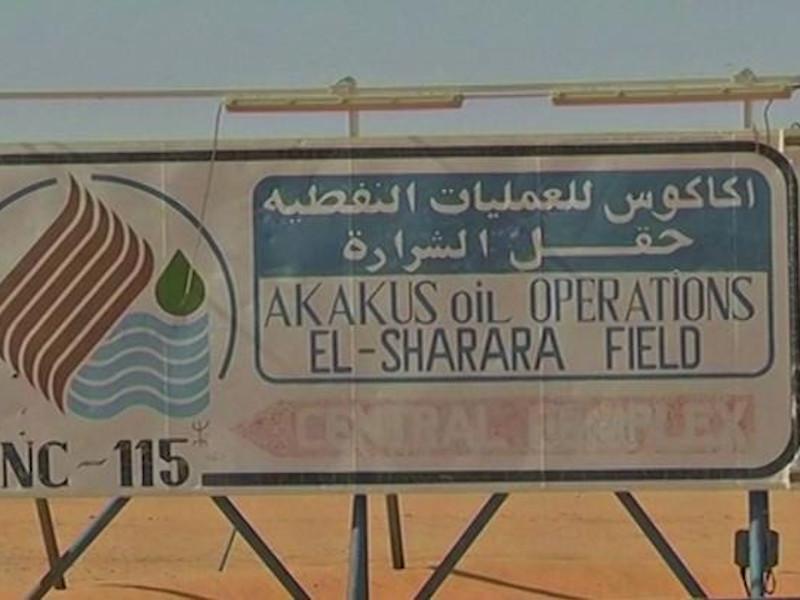 Image 2-El Sharara oil field, Libya