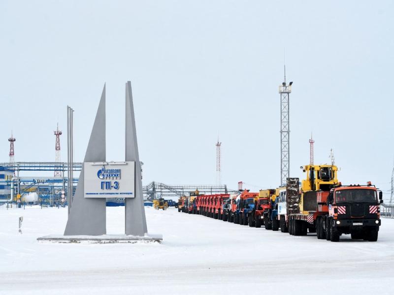 Image 2- Kharasaveyskoye Gas Field, Russia