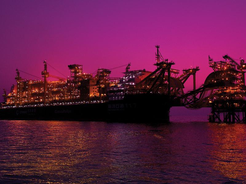 Image 2- Penglai Oil Fields