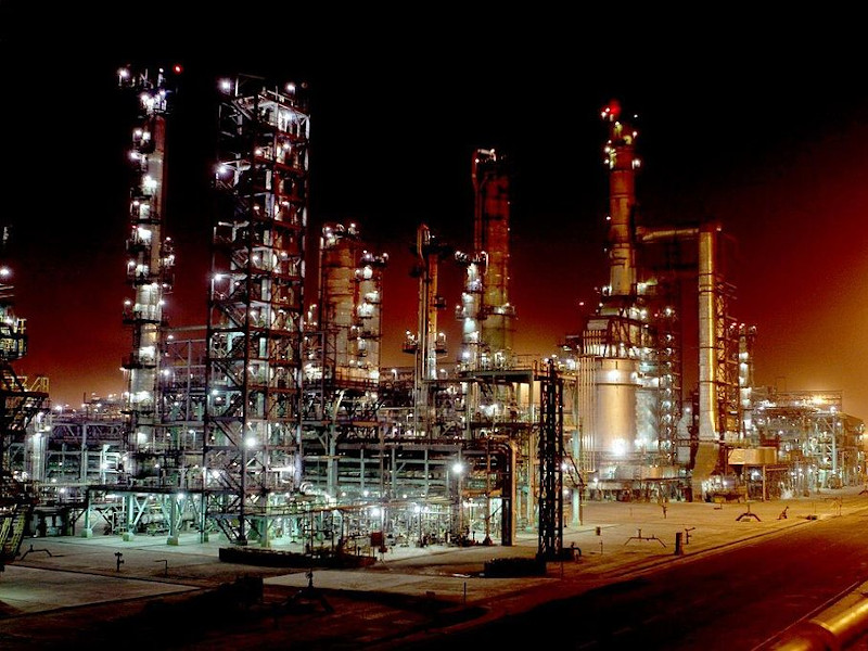 Barauni Oil Refinery Expansion