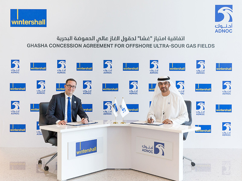 Image 3-Dalma Gas Development Project