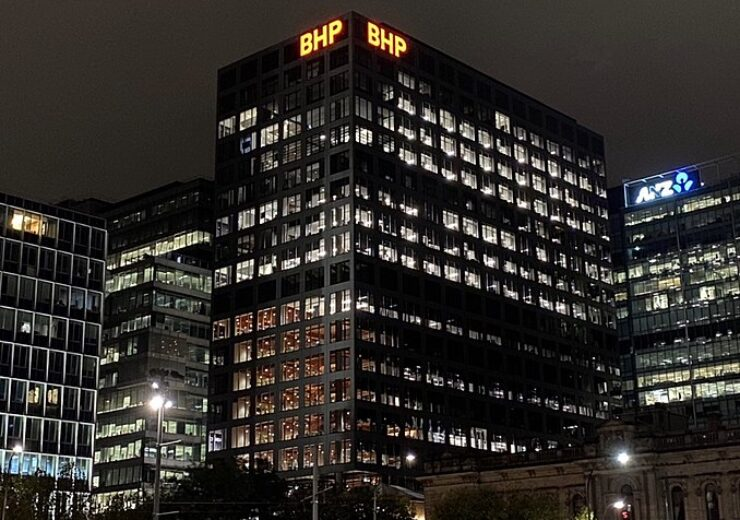 678px-BHP_office_in_Adelaide