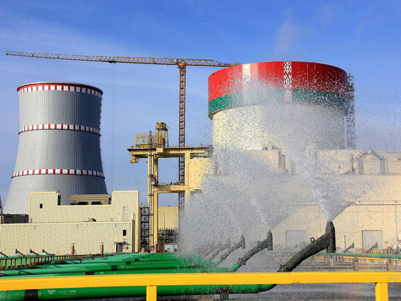 Image 1 -Belarusian Nuclear Power Plant