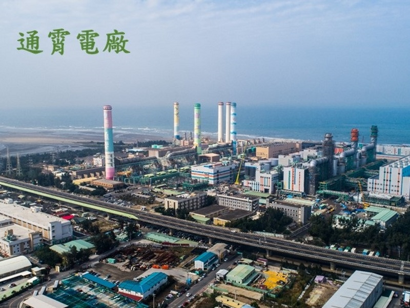 Image 1-Tung Hsiao power plant