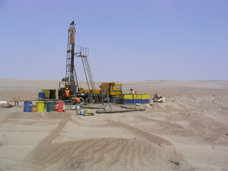 Image 2- Pampa de Pongo Iron Ore Project