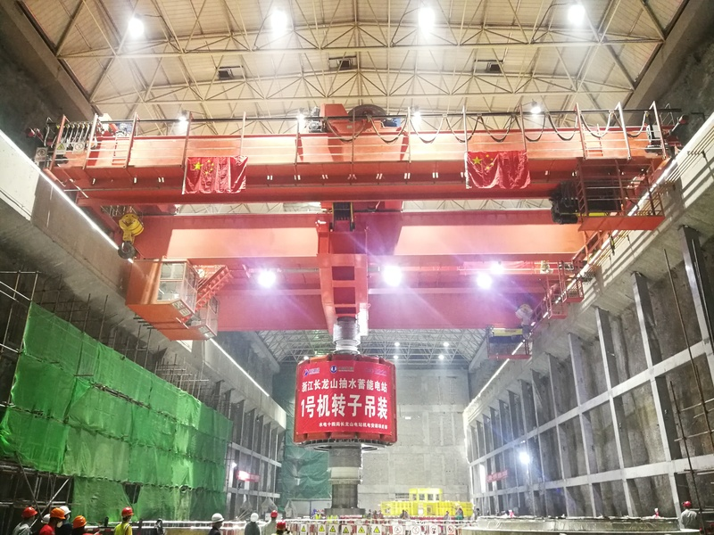 Changlongshan Pumped Storage Power Station