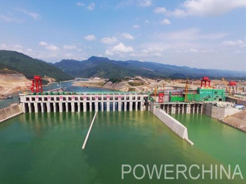 Datengxia Water Conservancy Hydropower Project