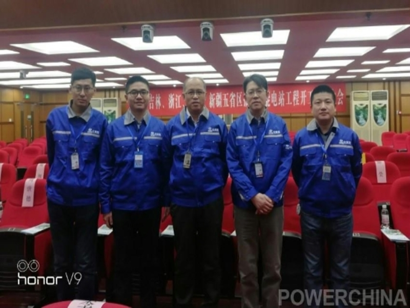 Weifang Pumped Storage Power Station