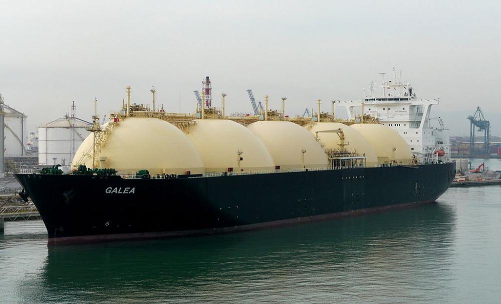 biggest natural gas reserves