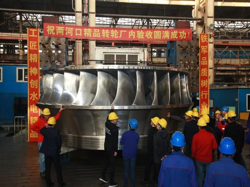 Image 2-Lianghekou Hydropower Station_China
