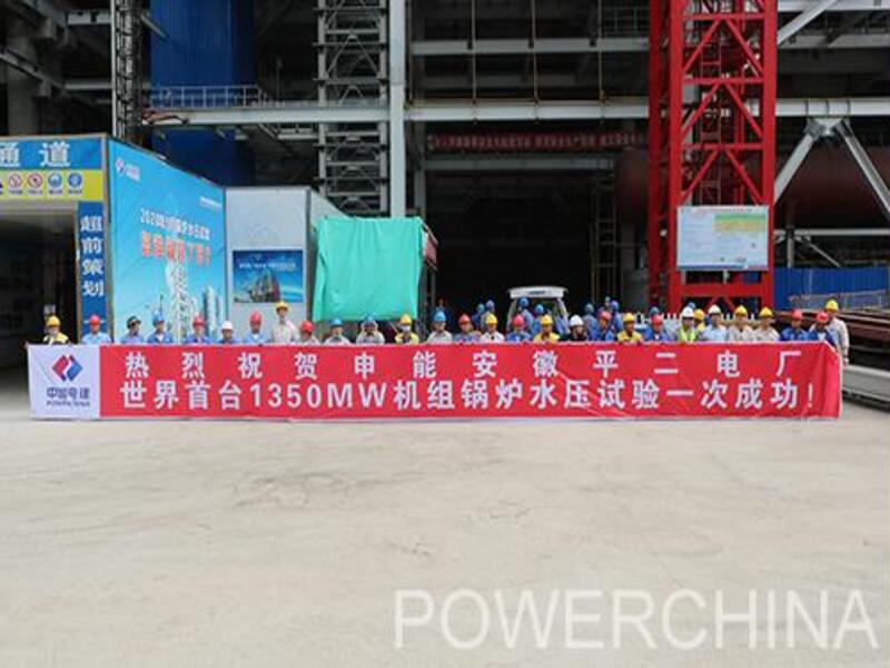Image 2-Pingshan Thermal Power Plant Second Phase_China