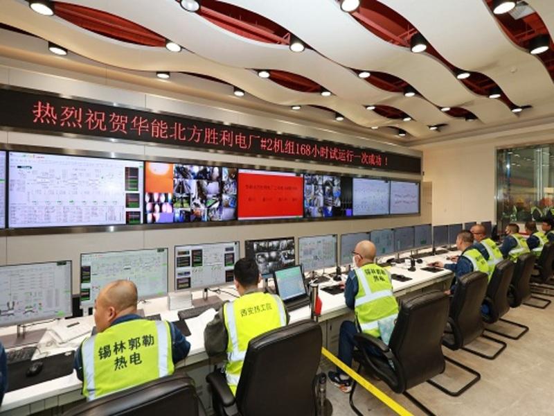 Image 2-Xilin Gol North Shengli Power Plant_China