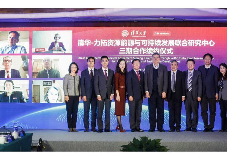 RT-tsinghua-university-partnership