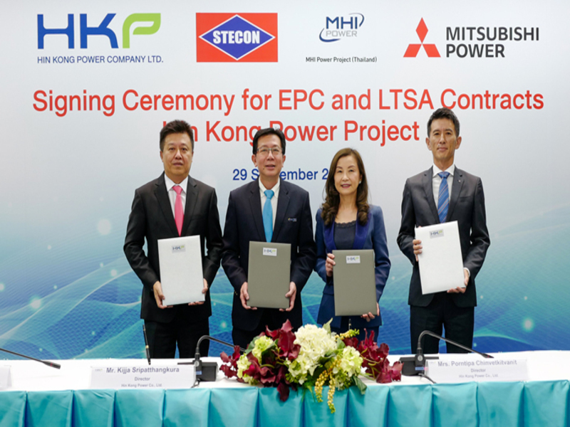 Hin Kong Combined-Cycle Power Project
