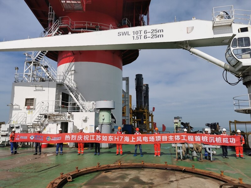 Jiangsu Rudong (H4, H7) Offshore Wind Power Project