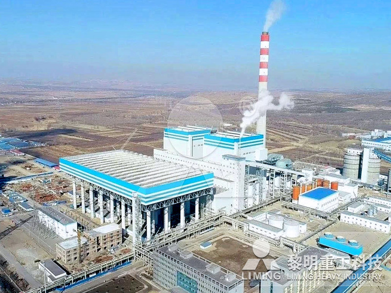 Image 1-Pingshuo Coal-fired Power Project