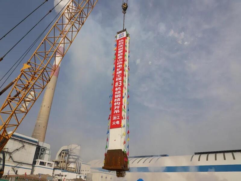 Image 2-Jinshan Thermal Power Plant Expansion