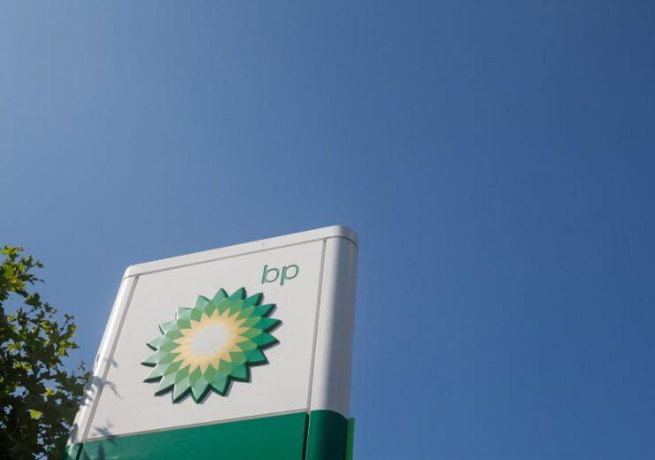 BP logo - BalkansCat -shutterstock - 1459902293
