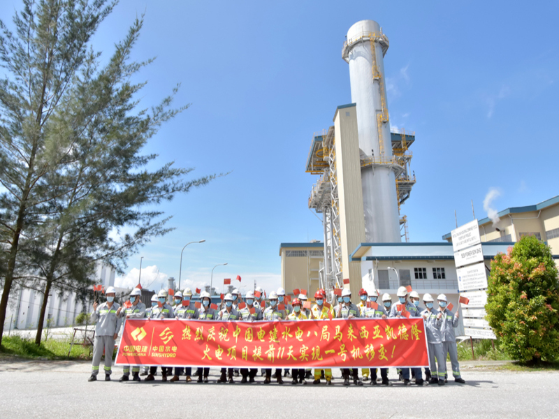 Image 1-Tanjung Kidurong Combined Cycle Power Project