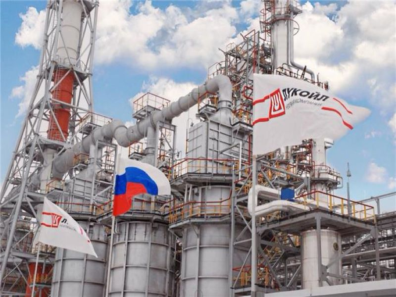 Lukoil Volgograd Refinery