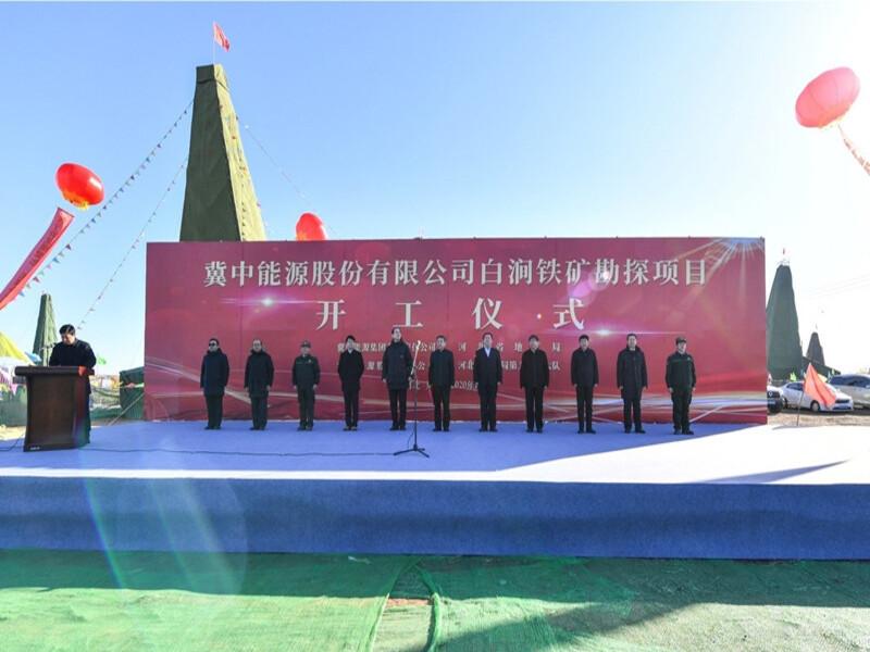 Image 2-Baijian Iron Ore Mine Exploration Project