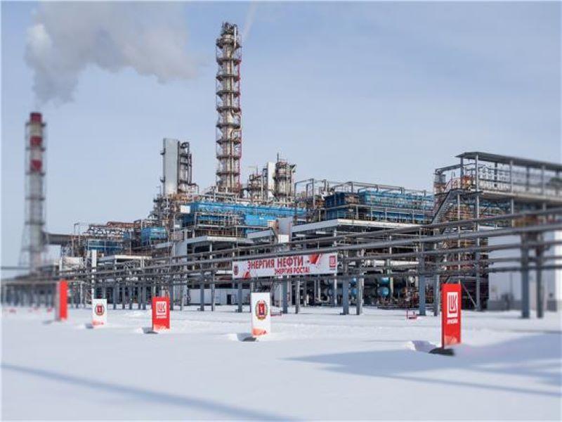 Image 2_Lukoil Volgograd Refinery, Russia