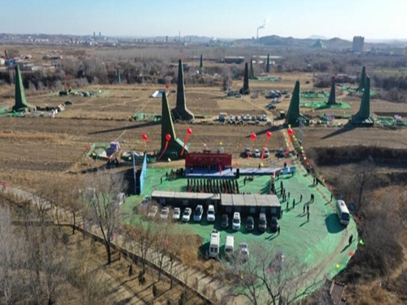 Image 3-Baijian Iron Ore Mine Exploration Project