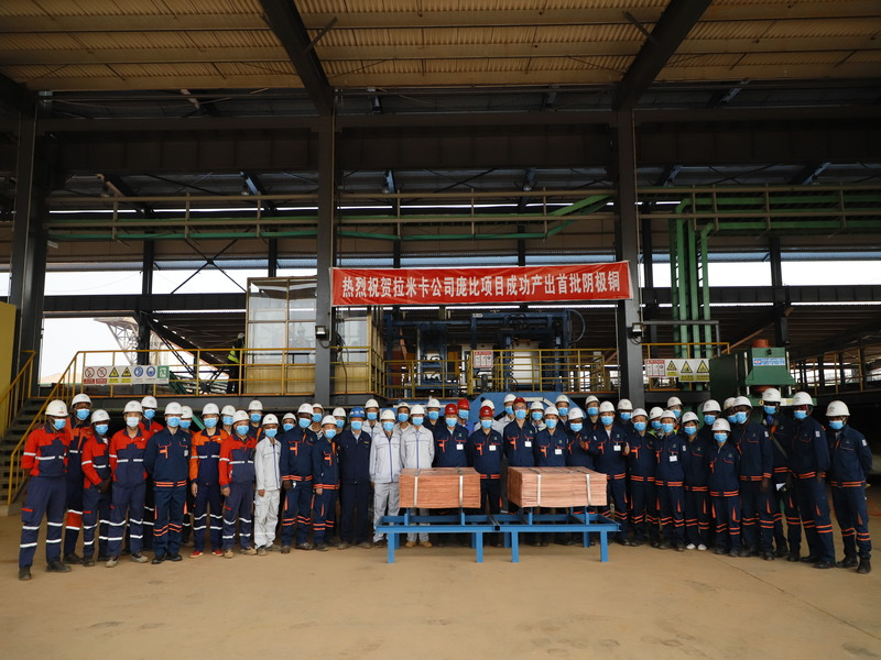 Image 3-Pumpi Copper-Cobalt Mine Project