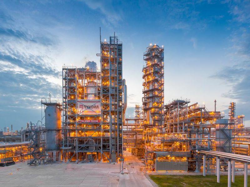 Lukoil Nizhny Novgorod Refinery