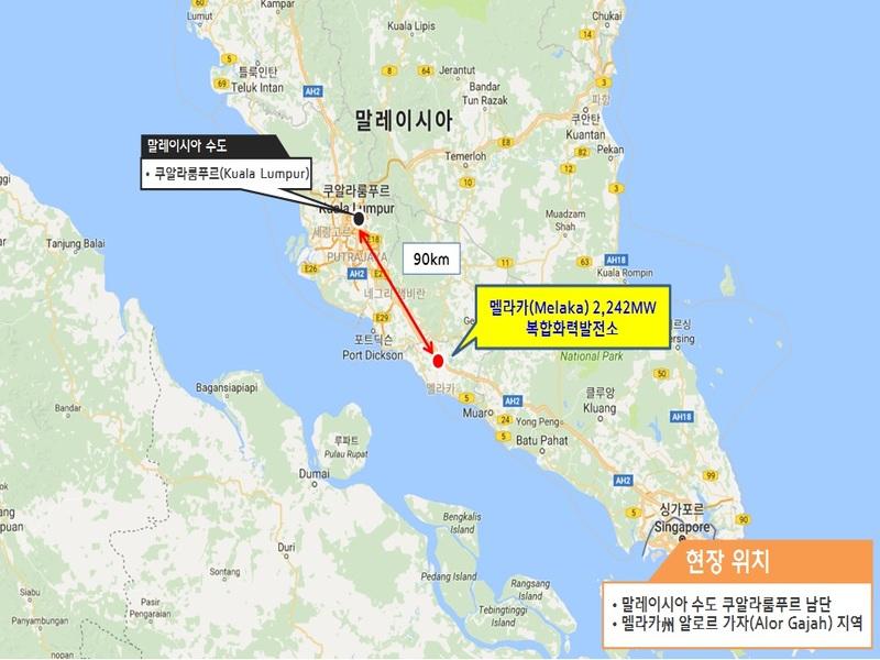 Image 3-Melaka Combined-Cycle Power Project